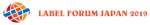 Label Forum Japan Logo